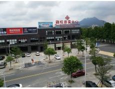怡锦商务中心 信息化工程及防雷